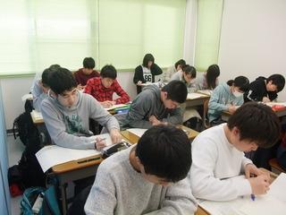 2017年末大特訓(数学演習).JPG