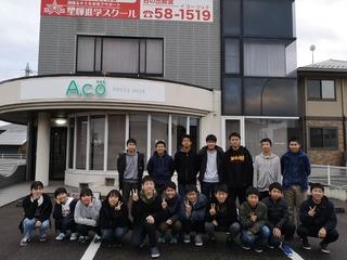 20200101年越し大特訓(朝食&感動のフィナーレ�@).jpg