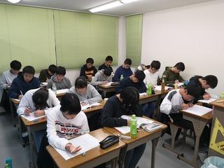 20200101年越し大特訓(睡魔vs己の根性前半�@前半).jpg