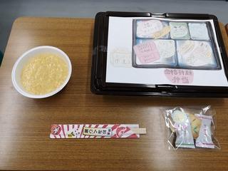 20201231夕食�C.jpg