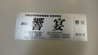 46th響宴.JPG